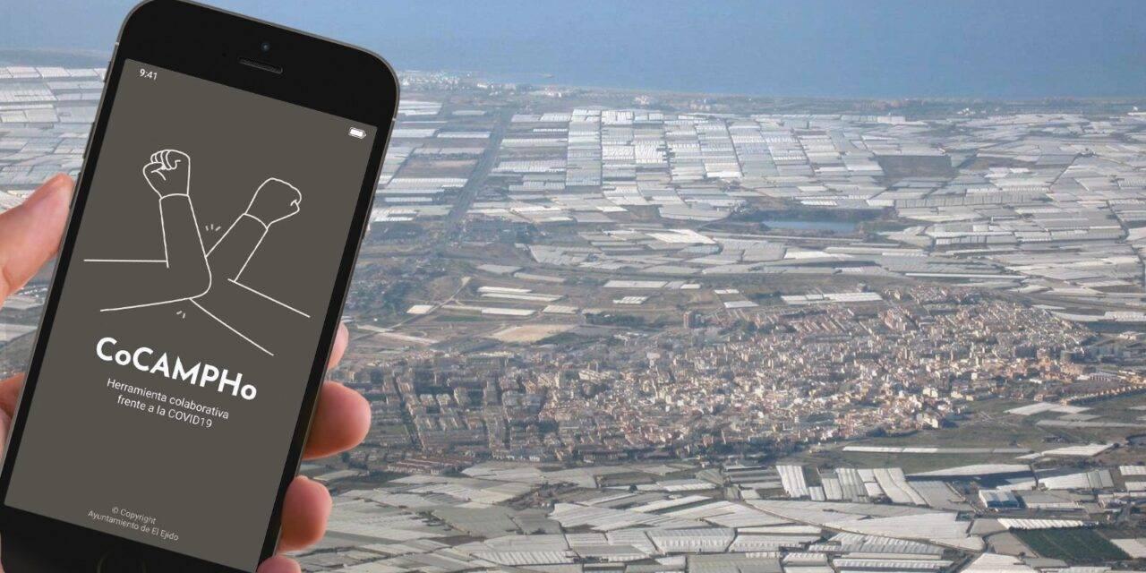 La App 'CoCAMPHO' permite solicitar ayuda para la confección a otras empresas
